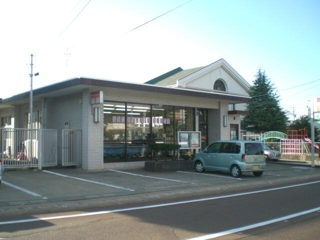 Maruokakasumi