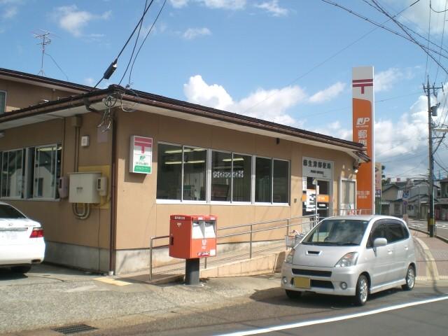 Asouzu