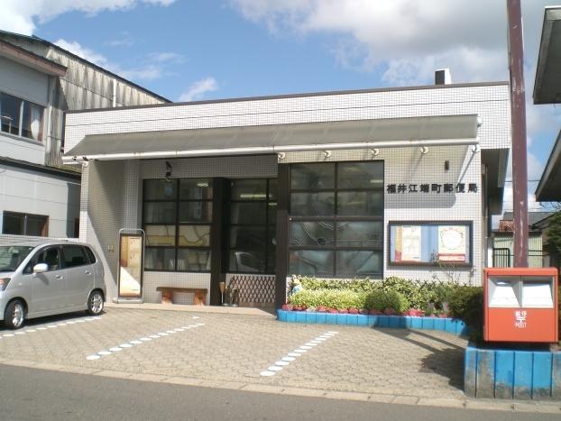 Fukuiebatamachi