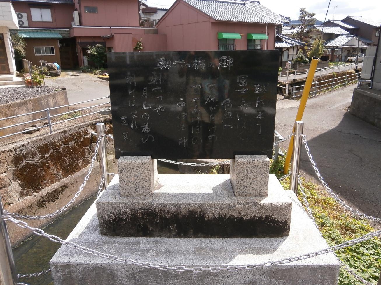Asamutsu1_2