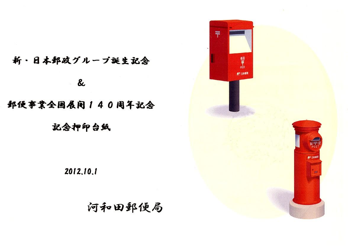 Kawada2_3