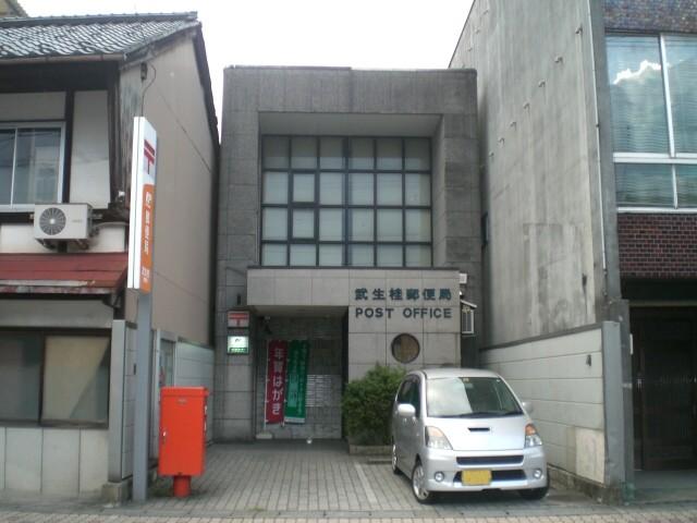 Takefukatsura