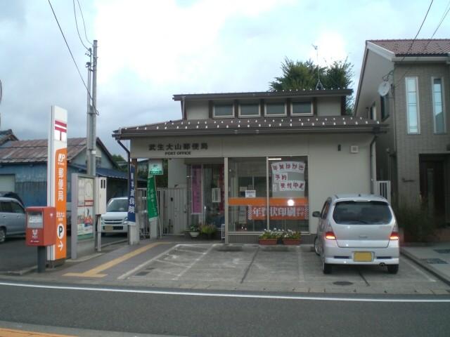 Takefuoyama