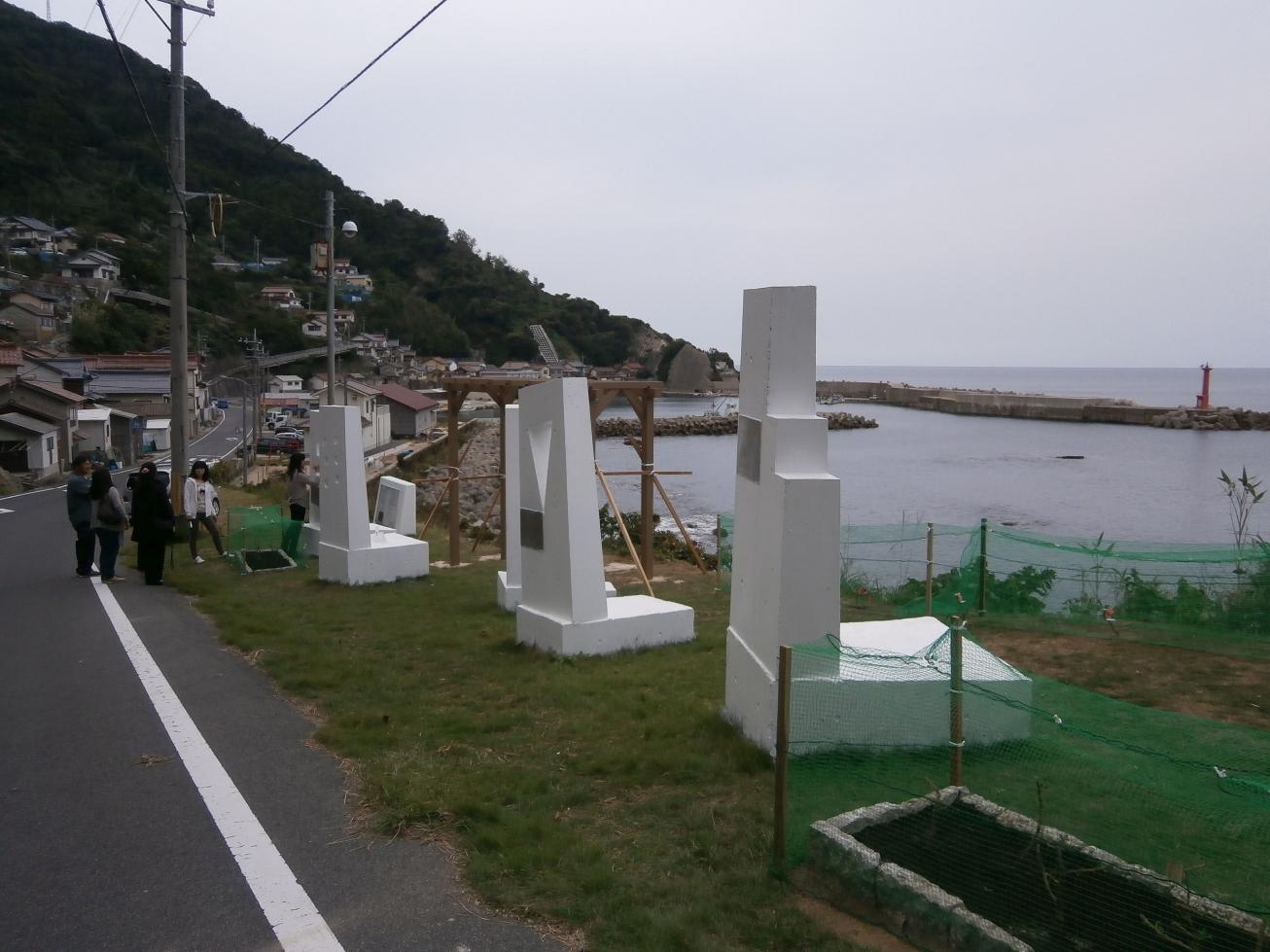 Izumo16