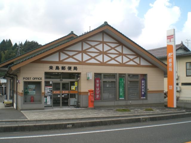 Kijima