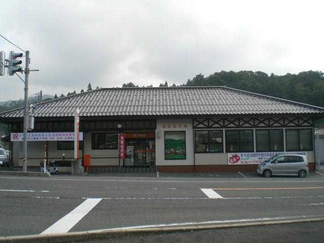 Tonbara