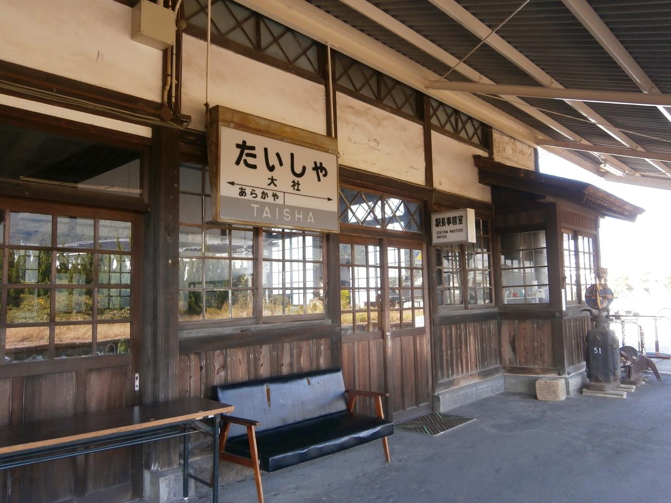 Izumo36
