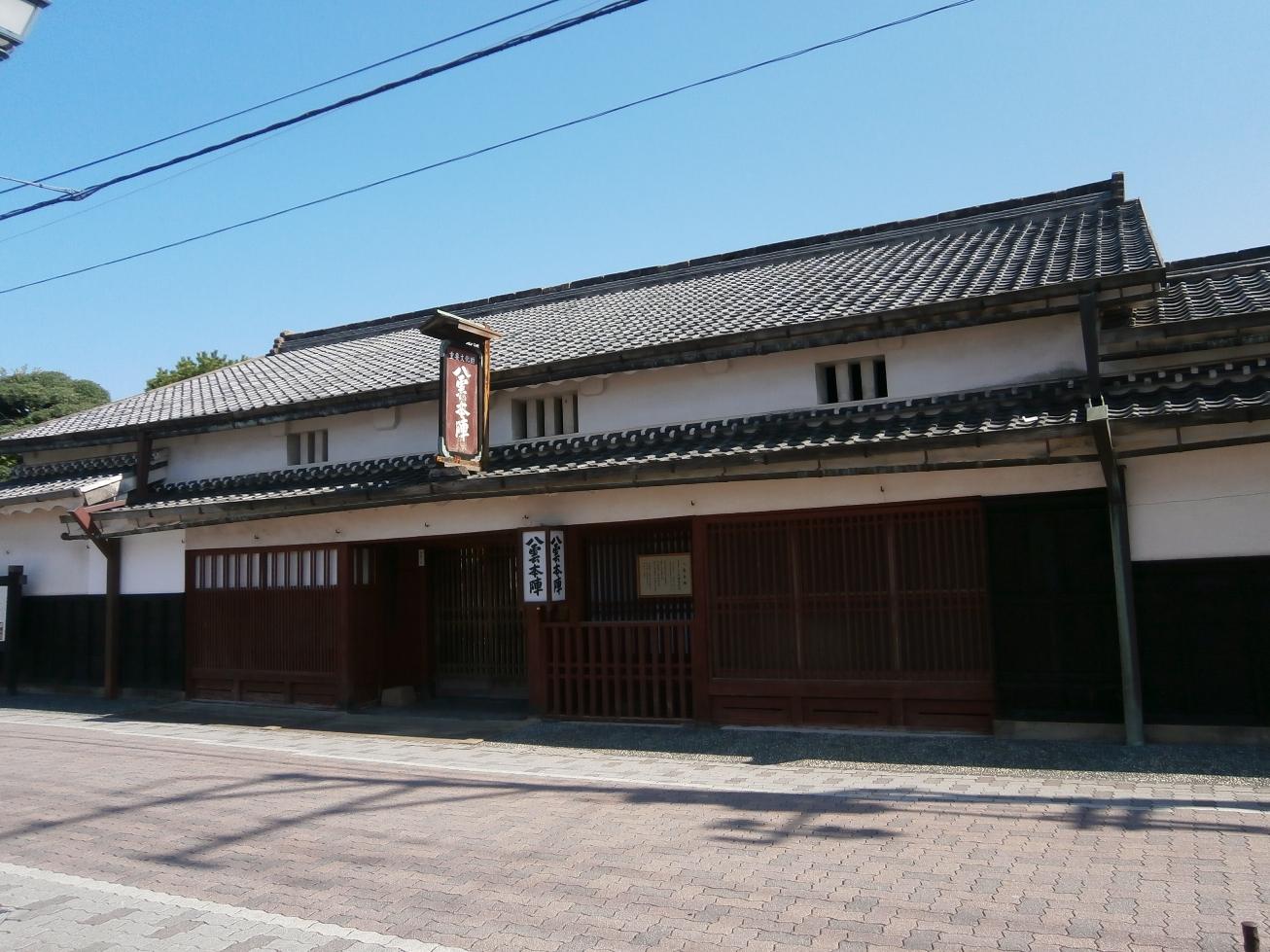 Matsue3