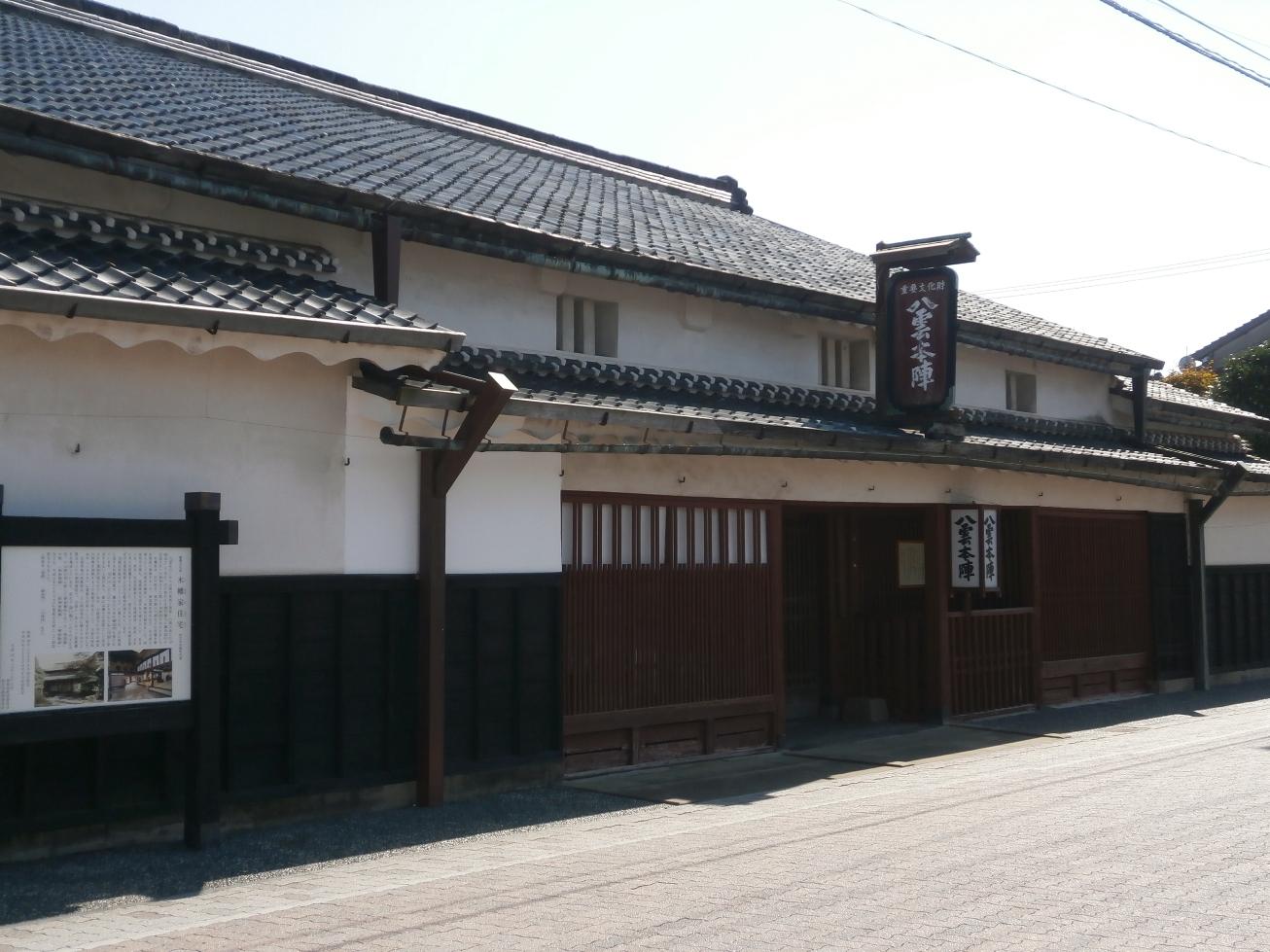 Matsue4_2