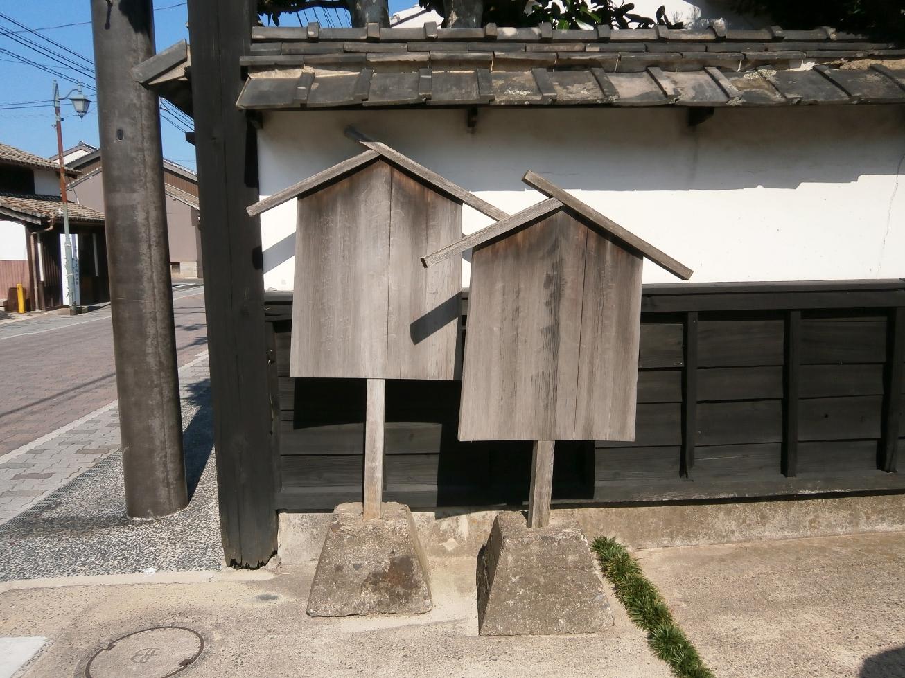 Matsue6