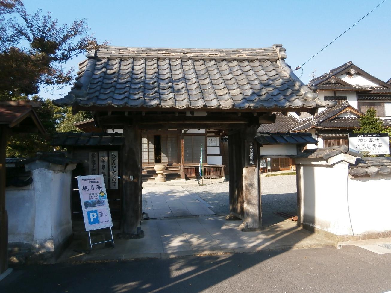 Matsue19_2