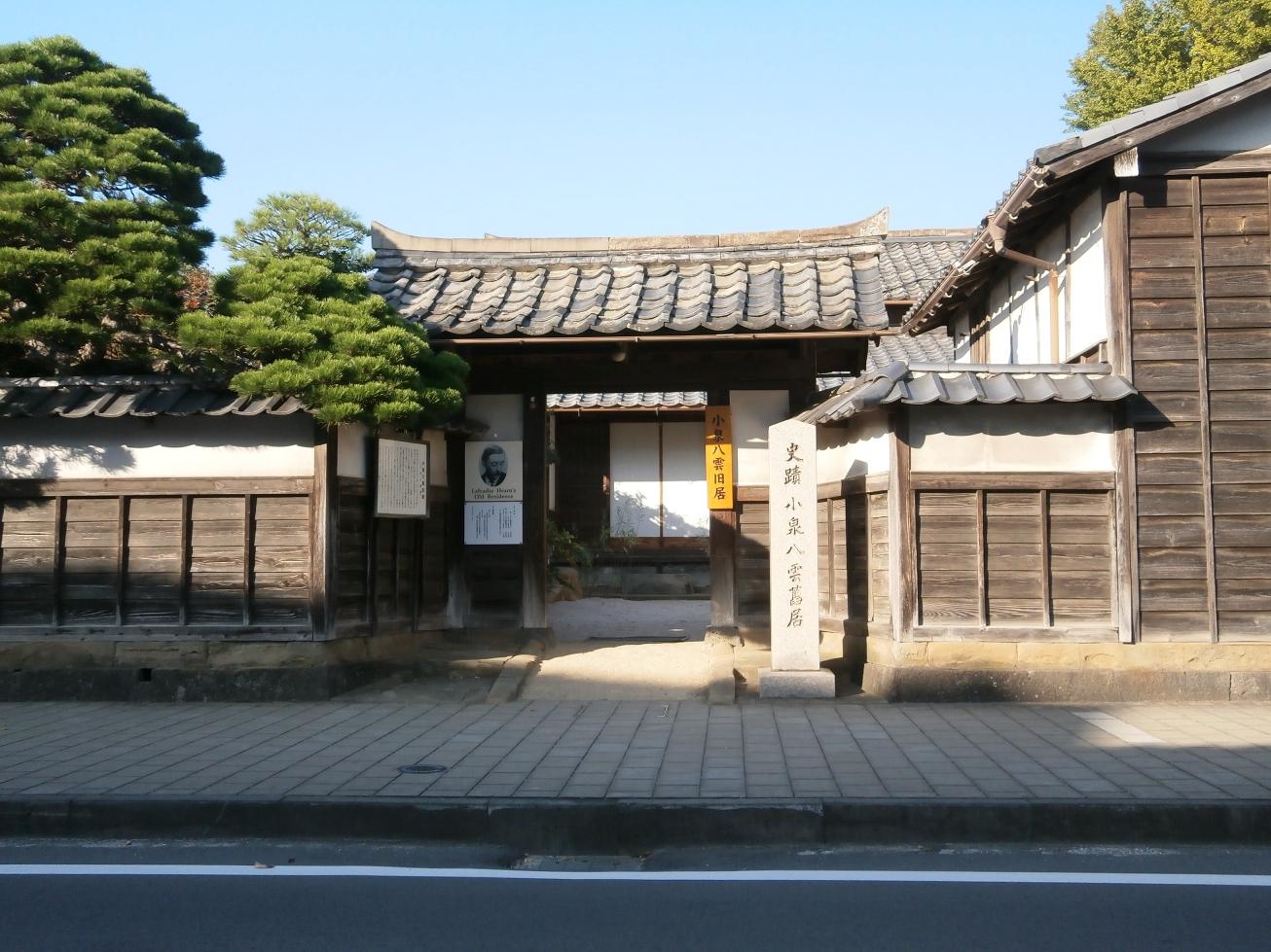 Matsue23