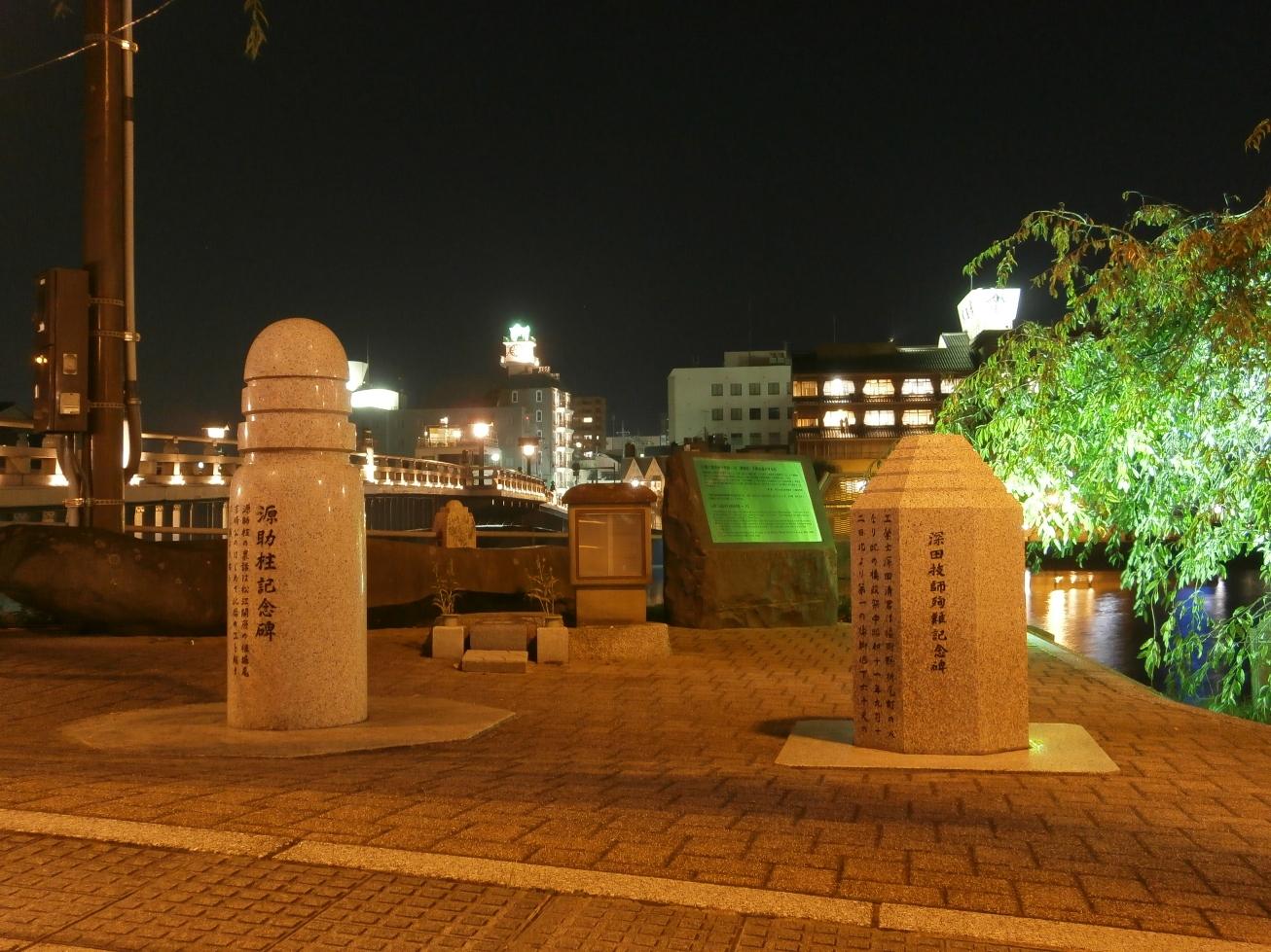 Matsue33