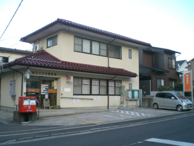 Matsueagenogi