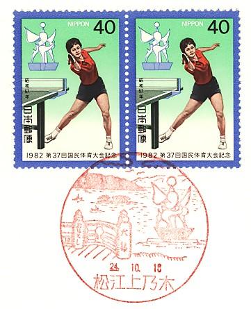 Matsueagenogi2