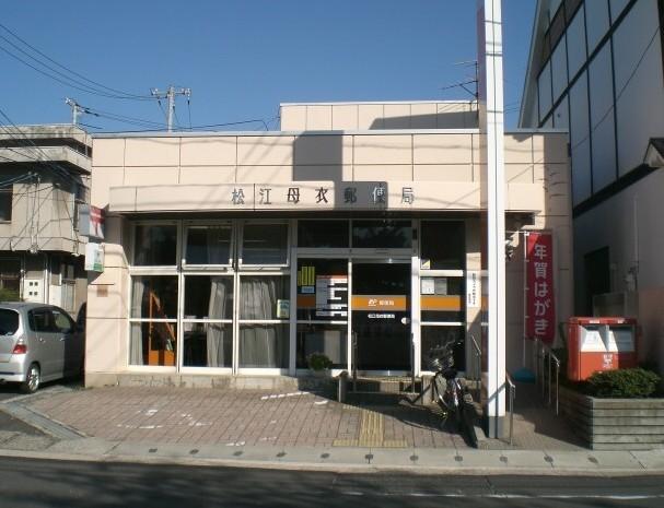 Matsuehoro