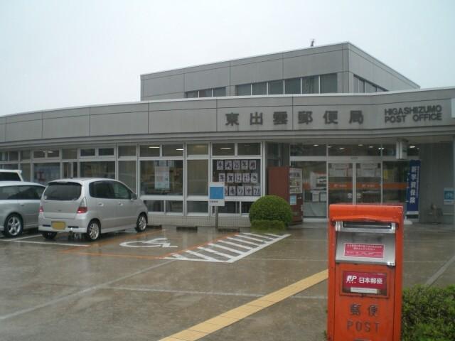 Higashiizumo