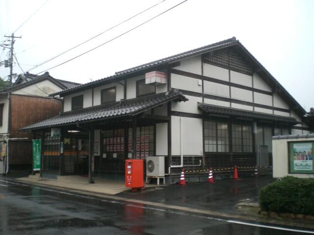Yasuginaka