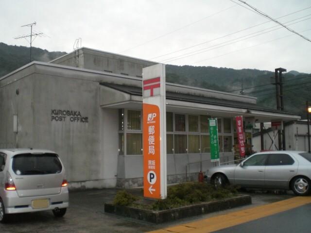Kurosaka
