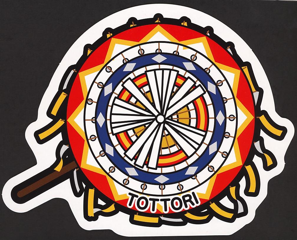 Tottori3
