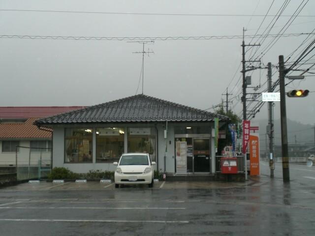 Yonagoishii