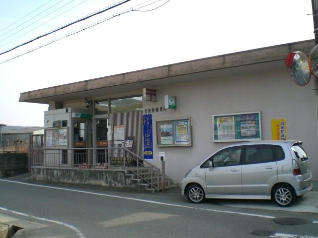 Wakasano