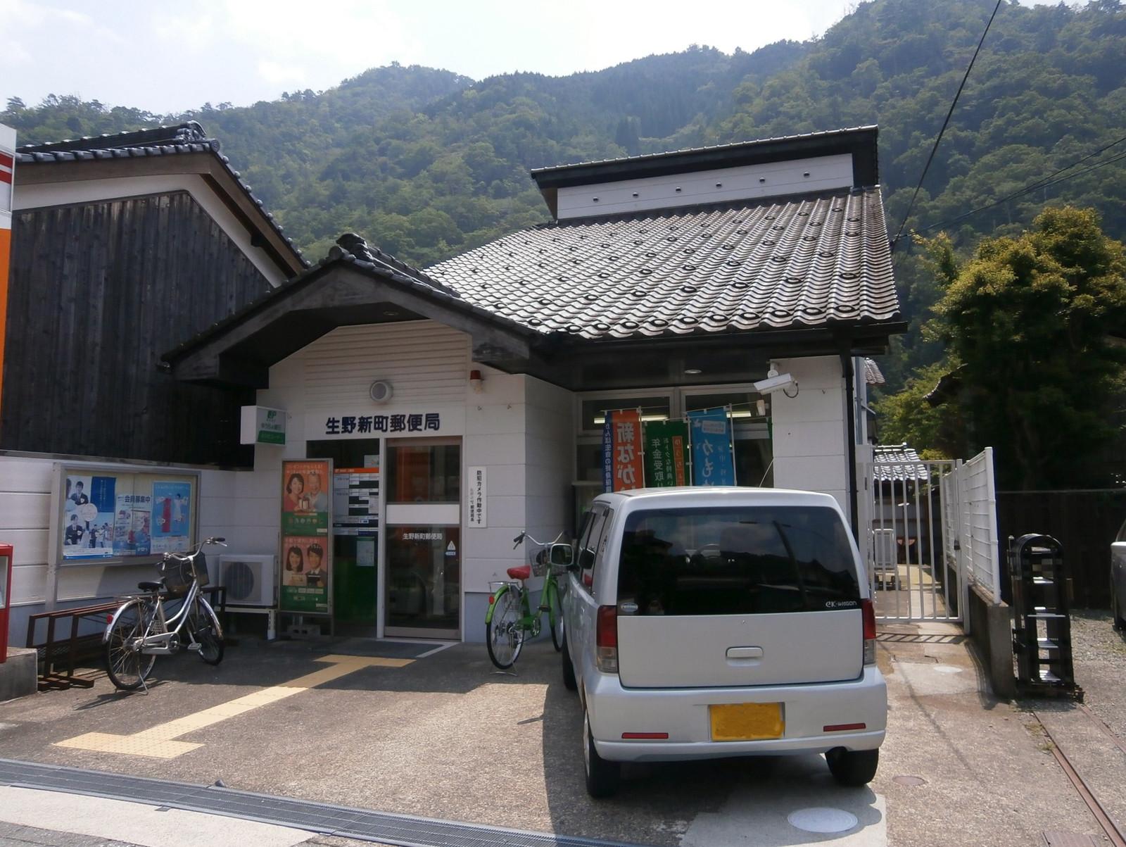 Ikunoshinmachi