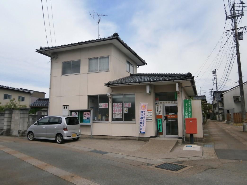 Isurugifukumachi