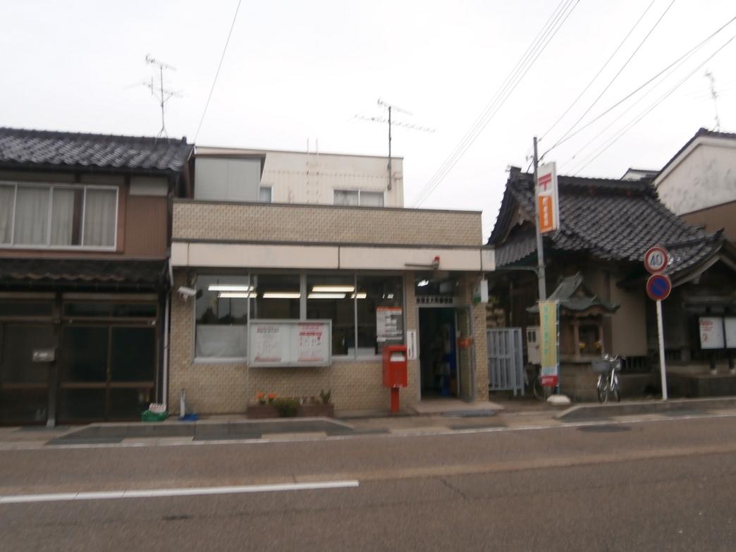 Himikitaomachi
