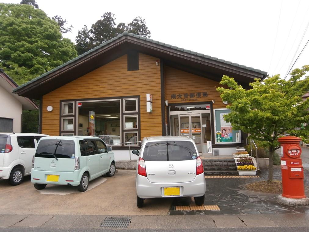Minamionomi