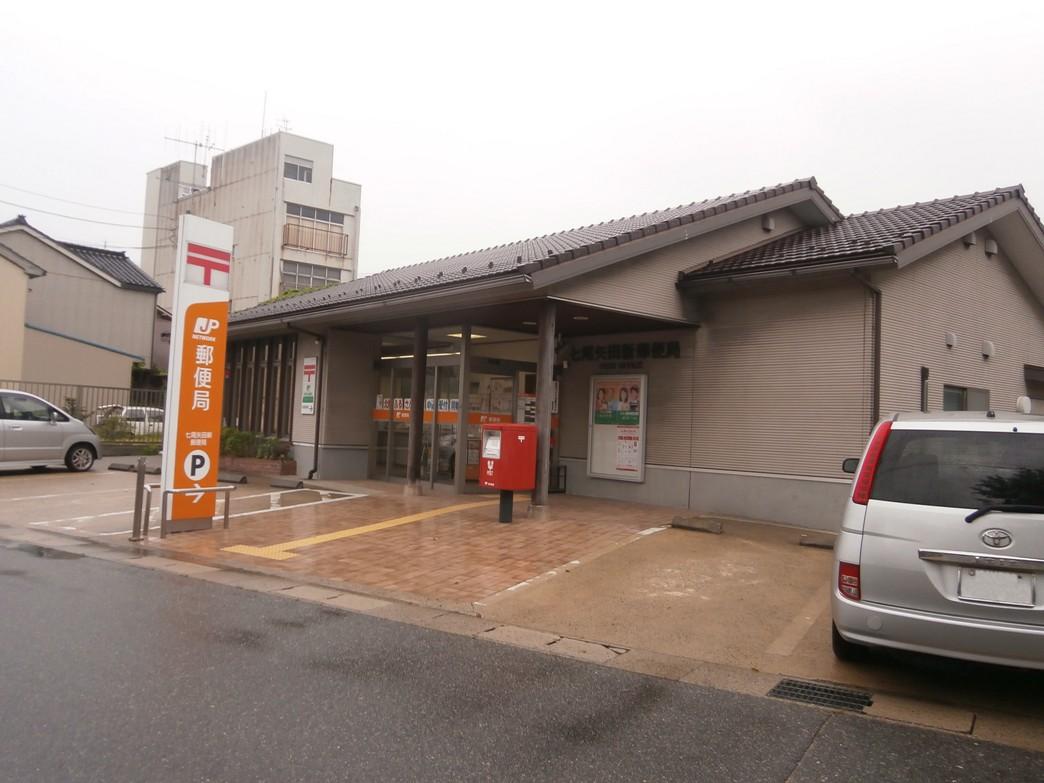 Nanaoyatashin