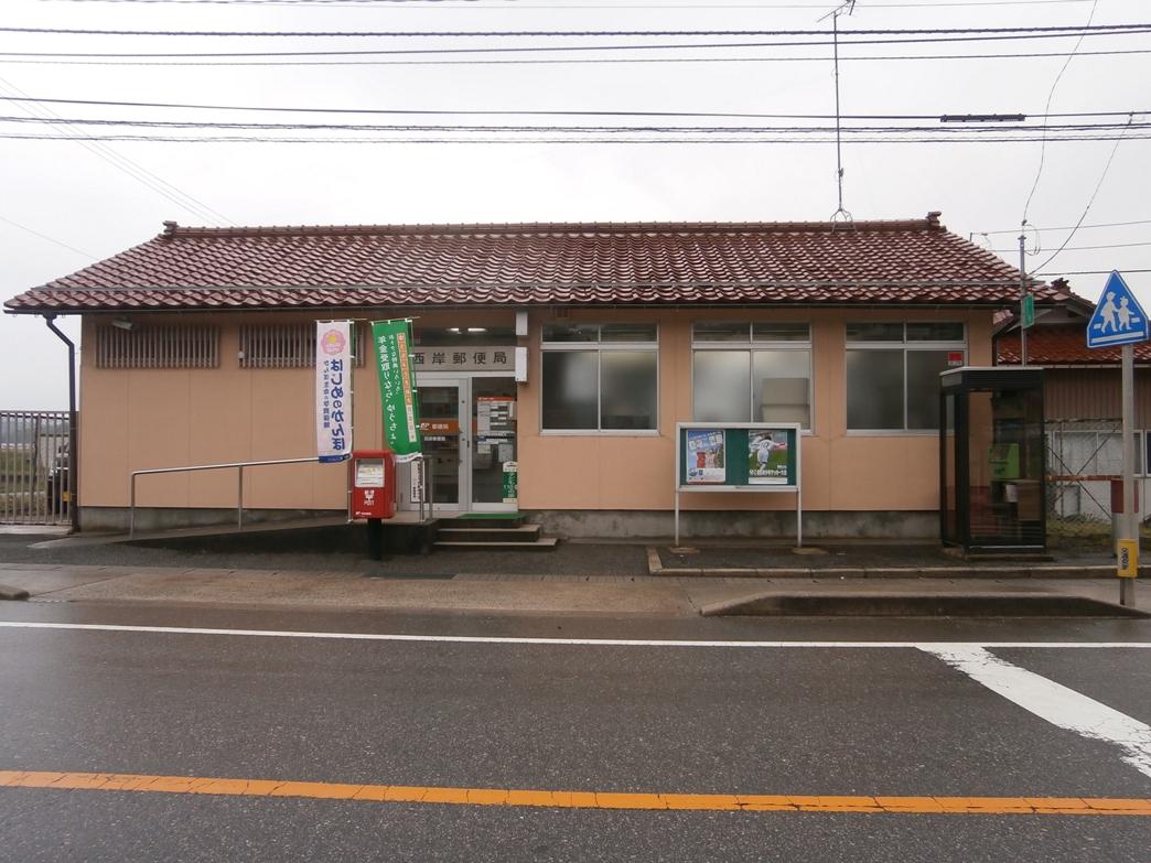 Nishigishi