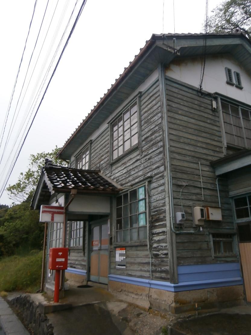 Sannami2